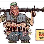 حماس چه تعداد راکت دارد؟