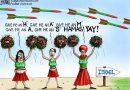سکوت مافیای رسانه ای درباره برخورد موشک حماس به بیمارستانی در غزه