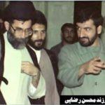 تبلت مسیح علینژاد؛ همه خودکشیداده شدهها از منصوری تا پسر روحانی و محسن رضایی