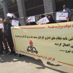 سخنی با کارکنان شرکت نفت؛ لزوم اعلام اعتصاب سراسری