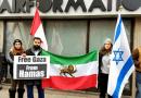 اسرائیل نیروی نیابتی براندازان