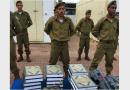 سربازان مرد و زن عرب در ارتش دفاعی اسرائیل (IDF)