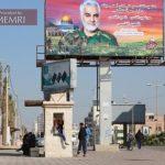 کمی تاریخ : ۲۲ میلیون دلار پول نقدی که قاسم سلیمانی به حماس «هبه» داد چه شد؟