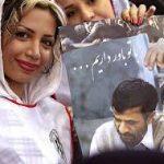 احمدی نژاد سخنان خمینی در نوفل لوشاتو فرانسه در ۴۳سال پیش را منتشر کرد اما نگفت اسلام «تقیه» هم دارد!