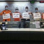 اعتصاب سراسری کارگران صنایع نفت و گاز؛ از حق خود نمیگذریم