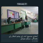 روایت انتخابات کذایی و دو روزه خامنه ای از زبان بهمن مفید!