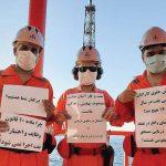 کشور وابسته به نفت و نقش مهم کارگران صنعت نفت؛ اگر شما اعتصاب خود را ادامه دهید این حکومت پوسیده خیلی زود فرو می پاشد!
