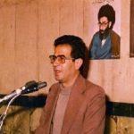 کمی تاریخ- نطق انتخاباتی حسن آیت؛ کاندید اولین انتخابات ریاست جمهوری (۱۳۵۸)