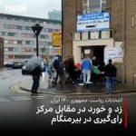 هزاران سپاس از افراد فراموش شده ۲۸ خرداد