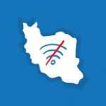 وضعیت کشور فراتر از بحران است؛ در هنگام قطع اینترنت چه باید کرد؟
