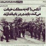 راهآهن سراسری ایران به عنوان میراث فرهنگی در یونسکو ثبت شد؛ رضا شاه روحت شاد!
