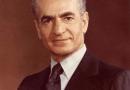 به مناسبت چهل و یکمین سالروزدرگذشت شاهنشاه فقید ایران
