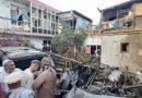 خرابکاری جدید آمریکا: به جای داعش یک خانواده هدف قرار گرفتند،  قربانیان: چهار کودک، دو دانش آموز، یک افسر ارتش افغانستان و یک مترجم ناتو!
