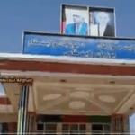سقوط دومین مرکز استان افغانستان بدست طالبان
