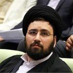 """کمی تاریخ- نوه خمینی (2016): اعدامهای ۶۷ """"حاصل مدیریت امام"""" بود"""