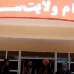 سقوط دو مرکز استان دیگر بدست طالبان