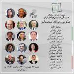 آیا گذار مسالمت آمیز از جمهوری اسلامی امکان پذیر است؟