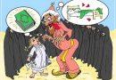 کلاه گشادی که محمد بر سر مسلمانان گذاشت: در اسلام، بسیاری از افعال ناشایست مجاز هستند به شرط اینکه نام آنها را عوض کنید