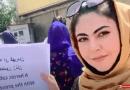 ویدئو؛ طالبان زنان معترض را در کابل لت و کوپ کردند