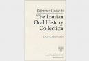 تاریخ شفاهی: تکثیر اطلاعیه های مجاهدین در سفارت شوروی – اردیبهشت/خرداد ۵۷