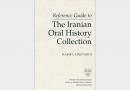 تاریخ شفاهی: نقش دیکتاتوری فردی در شکست نظام پادشاهی- عبدالمجيد مجيدی